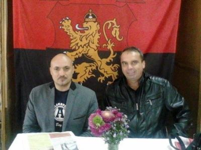 Среща на патриотите в община Криводол