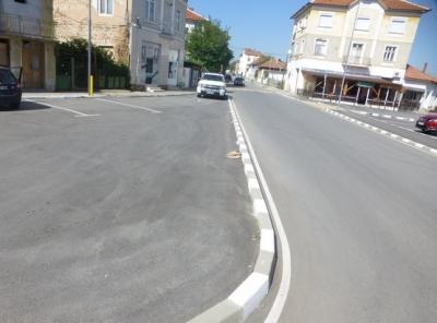 Обновено кръстовище в центъра на града.
