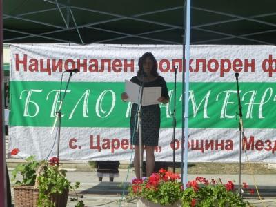 Сърцатата кметица на селото Маргарита Петкова благодари на всички, подкрепили празника