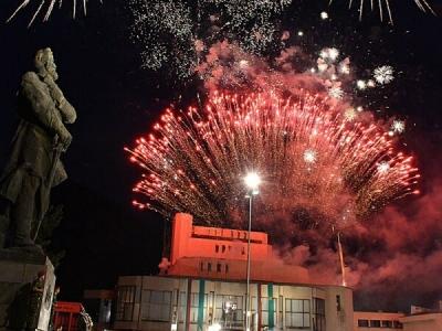 1 юни - Ден на Враца!