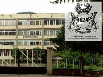 Депутат покани Кунева на посещение в училището в Чипровци