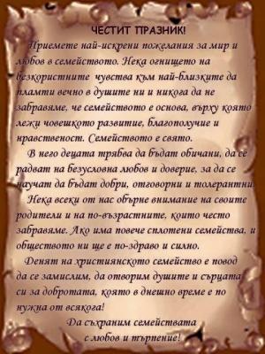сн. 2