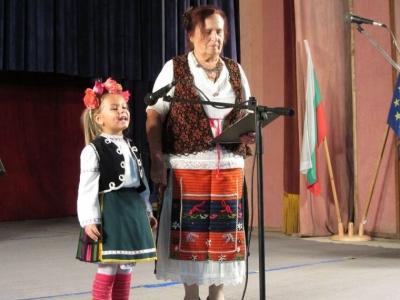 Берковица отбеляза международния ден на възрастните хора