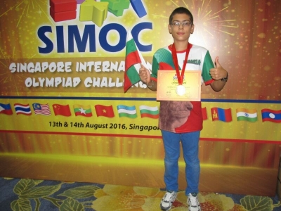 ������������ �� ��� � ����� ������ ������ ����� �� SIMOC