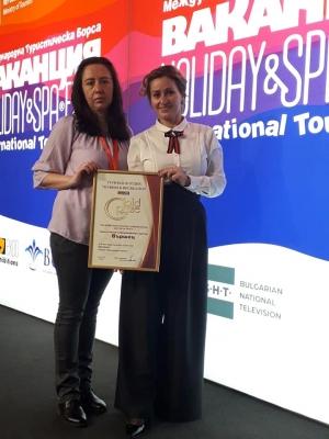 Даниела Лилова и Вера Илиева със златния приз