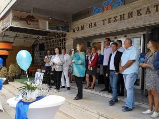 Пламенна реч поднесе педагогък Мария Димитрова.