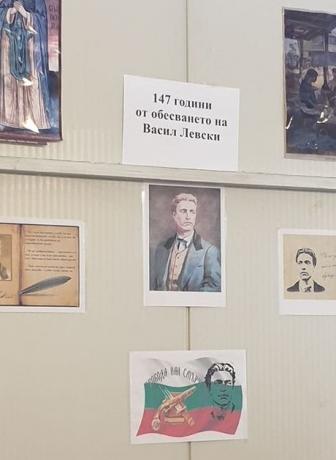 Изложба от фотоси за Левски бяха наредили в библиотеката във Върбица
